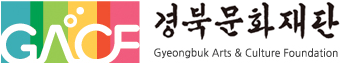 Gyeongbuk Arts & Cultural Foundation